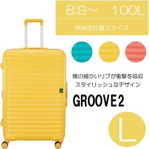スーツケース キャリーケース LOJEL ロジェール 大型スーツケース  GROOVE2-L フレームキャリー 【68cm】|masuya-bag