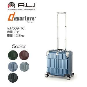 10年間無償修理保証 アジアラゲージ HD-509-16 departure 31L 1〜2泊用 ビジネスキャリー masuya-bag