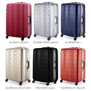 スーツケース サンコー鞄 SUPER LIGHTS MGC 69cm/93L MGC1-69|masuya-bag|07