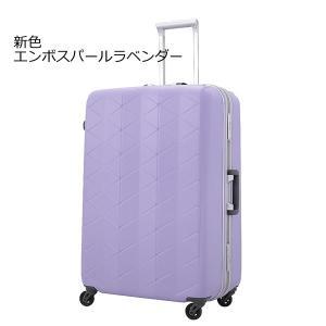 スーツケース サンコー鞄 SUPER LIGHTS MGC 69cm/93L MGC1-69|masuya-bag|08