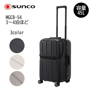 SUNCO サンコー鞄 SUPER LIGHTS MGCB-54 サイズ:54cm/容量:45L/重量:3.7kg 3〜4泊ほど masuya-bag