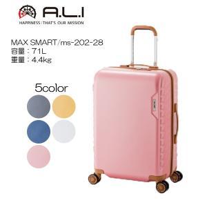 アジアラゲージ スーツケース ・MAXSMART・MS-202-28 masuya-bag