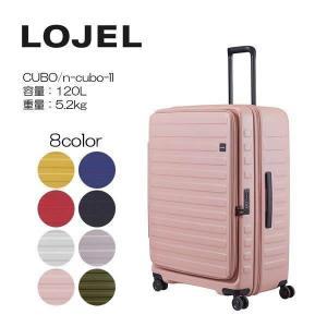 LOJEL ロジェール CUBO LLサイズ メーカー10年間保証付 フルフロントドアスーツケース 拡張機能 大型スーツケース n-cubo-l l|masuya-bag