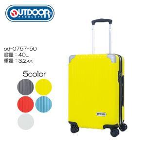 スーツケース キャリーケース アウトドア OUTDOOR 機内持込可能サイズ OD-0757-50|masuya-bag
