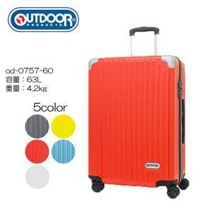 スーツケース キャリーケースアウトドア 中型スーツケース ファスナーキャリー OD-0757-60|masuya-bag