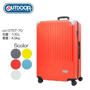 スーツケース キャリーケースアウトドア 大型スーツケース ファスナーキャリー・OD-0757-70|masuya-bag