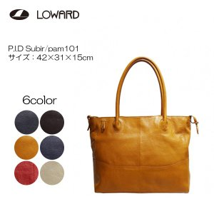 LOWARD(ロワード)P.I.D Subir(スビル)PAM101 トートバッグ|masuya-bag