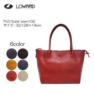 LOWARD(ロワード)P.I.D Subir(スビル)PAM102 トートバッグ|masuya-bag