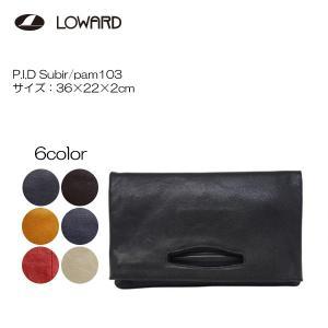 LOWARD(ロワード)P.I.D Subir(スビル)PAM103 クラッチバッグ|masuya-bag