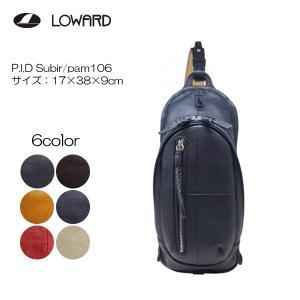 LOWARD(ロワード)P.I.D Subir(スビル)PAM106 ボディバッグ|masuya-bag