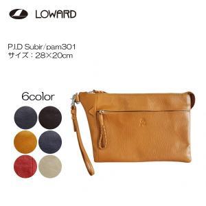 LOWARD(ロワード)P.I.D Subir(スビル) PAM301 クラッチショルダーバッグ|masuya-bag