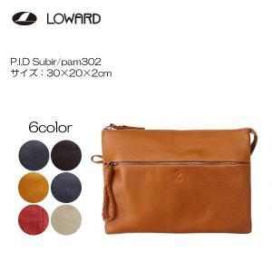 LOWARD(ロワード)P.I.D Subir(スビル) PAM302 クラッチショルダーバッグ|masuya-bag