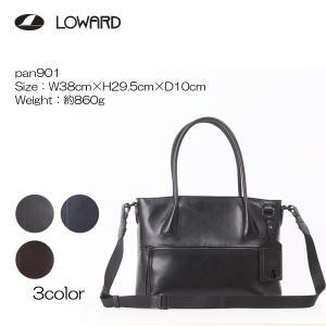 LOWARD ロワード Pid PAN901 Nove(ノーヴェ) pan901 軽量レザー トートバッグ 860g masuya-bag