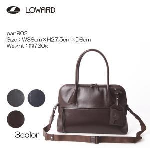 LOWARD ロワード Pid PAN902 Nove(ノーヴェ) pan902 軽量 レザー ブリーフケース 730g masuya-bag
