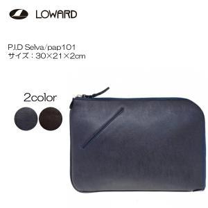 LOWARD(ロワード)P.I.D Selva(セルヴァ)PAP101 クラッチバッグ|masuya-bag