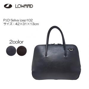 LOWARD(ロワード)P.I.D Selva(セルヴァ)PAP102 2wayトートバッグ|masuya-bag