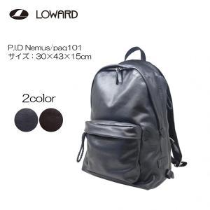 LOWARD(ロワード)P.I.D Nemus(ネムス) PAQ101 デイパック|masuya-bag