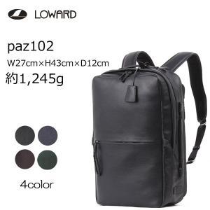 LOWARD ロワード Pid PAZ102 Ecrire(エクリール) paz102   撥水レザー スクエアリュック|masuya-bag