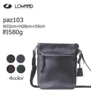 LOWARD ロワード Pid PAZ103 Ecrire(エクリール) paz103   撥水レザー 縦型ショルダーバッグ masuya-bag