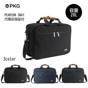 日本総代理店 PKG/ピーケージー PEARSON ピアソン 20L 3WAY ビジネス リュック バックパック ノートパソコン 16インチ対応 代理店保証付 送料無料|masuya-bag