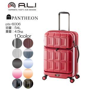 アジアラゲージ スーツケース PANTHEON:  ハードキャリー PTS-6006 masuya-bag