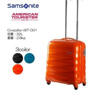 3年メーカー保証 送料無料 アメリカンツーリスター Crystalite クリスタライト  Spinner 50cm  Sサイズ|masuya-bag