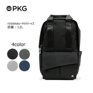 日本総代理店 PKG(ピーケージー) ROSSEAU MINI V2 サイズ:H40.6cm W25.4cm D12.7cm(12L) masuya-bag
