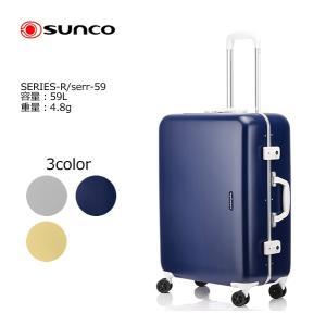 サンコー鞄 SERIES-R SERR-59 59cm/容量:59L/重量:4.8kg masuya-bag