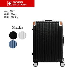 スイスミリタリー SWISS MILITARY [スーツケース フレームタイプ] 57cm Sサイズ sm_c620 masuya-bag