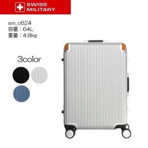 スイスミリタリー SWISS MILITARY [スーツケース フレームタイプ] 67cm Mサイズ sm_c624|masuya-bag