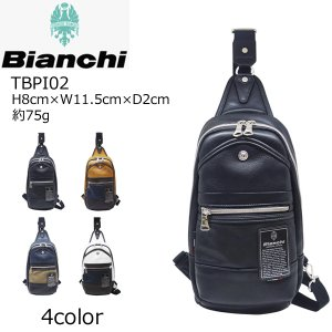 LOWARD ロワード Bianchi(ビアンキ) TBPI02 Maestosita(マエストシータ) 合成皮革|masuya-bag