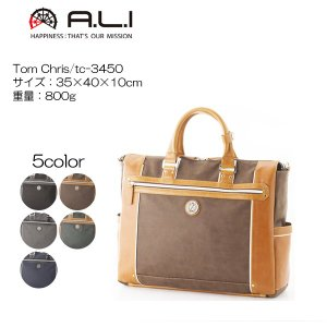 アジアラゲージ・A.L.I Tom Chris TC-3450|masuya-bag