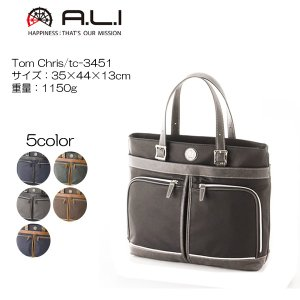 アジアラゲージ・A.L.I Tom Chris TC-3451|masuya-bag
