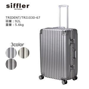 スーツケース シフレ TRI1030 67cm TRIDENT トライデント 無料受託手荷物最大サイズ|masuya-bag