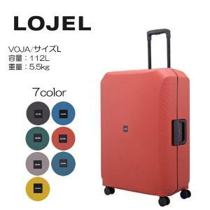 LOJEL ロジェール VOJA Lサイズ メーカー10年間保証付 VOJA-L ハードケース【112L】 大型スーツケース|masuya-bag