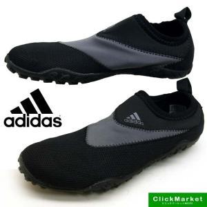 [35%OFF]アディダス adidas CC KUROBE BB1911 クライマクール クロビー 黒灰 モック サンダル 水陸両用 スニーカー 1911 メンズ