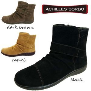 アキレス ソルボ Achilles SORBO SRL 1830 ショートブーツ ベロア 183