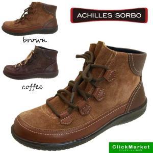 アキレス ソルボ Achilles SORBO SRL 216 ショートブーツ ワークブーツ 2160