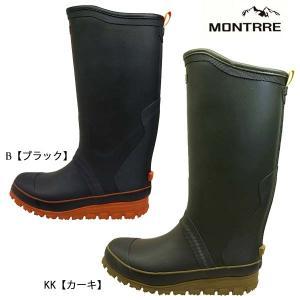 モントレ MONTRRE MB-740 B KK レインブーツ ラバーブーツ 7400 メンズ|masuya92