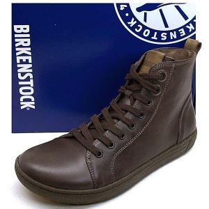 [30%OFF]ビルケンシュトック BIRKENSTOCK Classic BARTLETT MEN 1000982 茶 本革 バートレット メン ブーツスニーカー メンズ|masuya92
