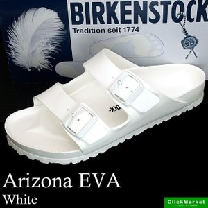 ビルケンシュトック BIRKENSTOCK Classic Arizona EVA 129441 アリゾナ サンダル 白 メンズ masuya92