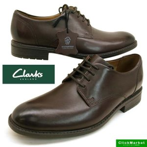 [21%OFF]クラークス Clarks Truxton Plain 26119706 濃茶 トラクストン プレーン ビジネスシューズ 天然皮革 レースアップ メンズ|masuya92