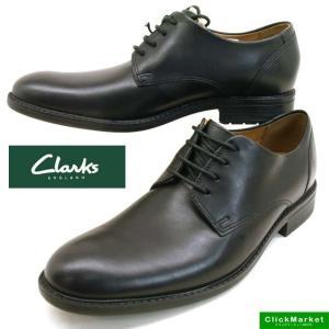 [21%OFF]クラークス Clarks Truxton Plain 26121997 黒 トラクストン プレーン ビジネスシューズ 天然皮革 レースアップ メンズ|masuya92