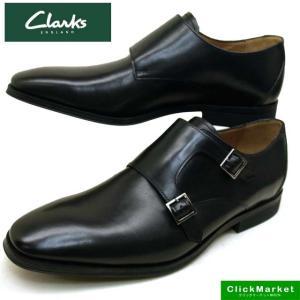 クラークス Clarks Gilman Step 26127664 ギルマンステップ ビジネス モンクストラップ 黒 メンズ|masuya92