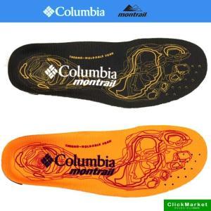 コロンビア モントレイル Columbia montrail ENDURO SOLE BU4573 4574 エンデュロソール 熱成型 インソール 中敷き シューケア/アクセサリー masuya92