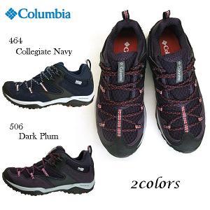 コロンビア Columbia Saber IV Lo Outdry 7462 464 506 セイバー 4 ロウ アウトドライ トレッキング 登山靴 レディース|masuya92