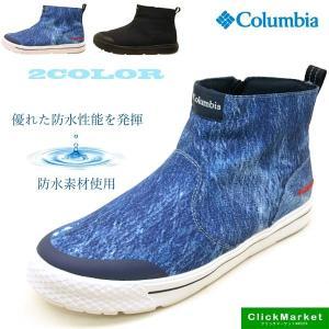 コロンビア Columbia Hawthorne Rain Mini Boot WP 3942 010 426 ホーソン レイン ミニ ブーツ ウォータープルーフ レディース/メンズ|masuya92
