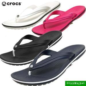 クロックス crocs crocband frip 11033 クロックバンド フリップ トング ビーチサンダル 001 100 410 6X0 レディース/メンズ|masuya92