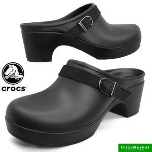 クロックス crocs sarah clog w 203631-0X7 黒 サラ クロッグ ウィメン サンダル サボ