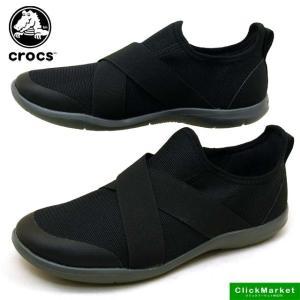 ■商品概要■ crocs swiftwater cross-strap static クロックス ス...